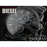 ディーゼル 腕時計 DIESEL メンズ クロノグラフ DZ4180 ディーゼル