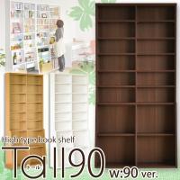 壁面ブックシェルフ 本棚 90 おしゃれ 本棚 :家具通販 セール SALE 安い