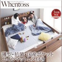 二段ベッド シングルベッド ワイドキングサイズベッド 薄型・抗菌・国産ポケットコイルマットレス付き ...