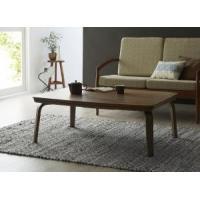 こたつテーブル 長方形(105×75) 曲木脚デザインこたつテーブル 天然木ウォルナット材IKEA ...