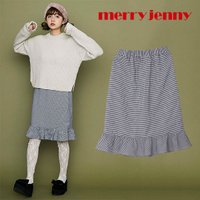 小さいギンガムチェックが可愛らしいスカート! 裾のフリルが女の子らしさをアピール♪●F【フリー】ウエ...