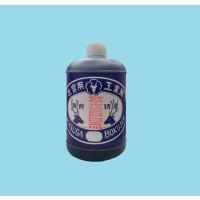 【特長】 モルタルや漆喰の着色に使用する高品質の墨汁です。  ※純白の漆喰では真黒の風合いは出にくい...