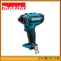 マキタ 10.8V 充電式ドライバドリル DF031DZ(本体のみ)  ※DF031DSHXのセット...