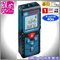 ■メ−カ− BOSCH(ボッシュ) ■定価 ¥11,500   BOSCH(ボッシュ) レーザー距離...
