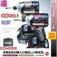 ■メ−カ− マキタ ■定価 ¥20,900  マキタ 14.4V充電式インパクト TD160DZAR...