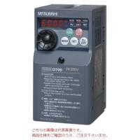 (3相200V) FREQROL-E700シリーズ FR-E720-3.7K 三菱電機 1台 インバータ