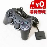 対応機種: PS2 PS1  カラー:黒  バルク品(パッケージなし)