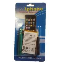 アップル Apple iPhone 3G  3GS 修理 交換 バッテリー