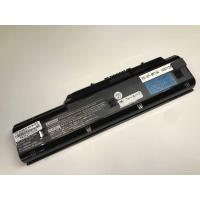 PC-VP-WP104 11.1V 44Wh NEC ノート PC パソコン 純正 バッテリー 電池...