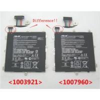C11P1330 3.8V 15.2Wh ASUS ノート PC パソコン 純正 バッテリー 電池 ...