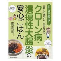 ノンオイル&低脂肪レシピでおなかにやさしい   本書で献立・料理を提案する田中可奈子先生のご家族がク...