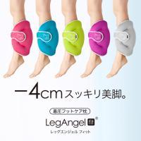 <サイズ>フリーサイズ <重さ>約250g(片足) <品質表示>生地:ポリエステル100%、詰め物:...