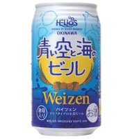 <賞味期限2021年6月中旬の為、特価品!> 【ケース販売】【送料無料!】 青い空と海のビール(缶)(350ml×24本)