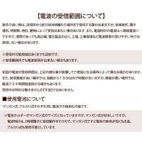 日本製 レトロ電波振り子柱時計 アンティークブラウン DQL669 昭和初期 時計 イメージ レトロ 電波 振り子時計 掛時計|dragon-bee|04