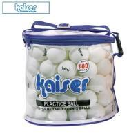 40mm卓球用ボール100個セットです♪ 収納ケース付きなので、持ち運びにも便利☆