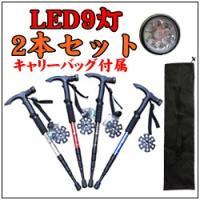 ■品番:led-bt412 ■重さ:365g/本 ■カラー:黒、赤、ブルー、シルバー ■生産国:中国...