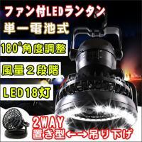 商品の仕様 材質:ABS樹脂・ポリスチレン樹脂 LED:18灯 サイズ:163×163×280mm ...