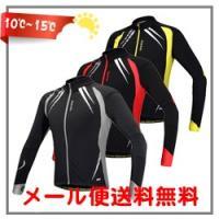 ■品番:MO-XH-R335-B336 ■メーカー:SANTIC ■カラー:赤/黄色 ■サイズ:男性...