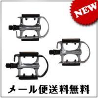 ロード バイク 軽量 フラットペダル ■産地:台湾製  ■材質:アルミニウム合金 ■重さ:256g/...