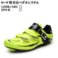 SPD-SLシューズ 自転車 サイクル サイクリング ロードバイク シューズ 靴 shoes