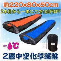 こちらの商品は2本目から一本につき200円OFF!注文完了後弊社のスタッフは手動で金額調整します。(...