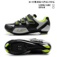 ■品番:TB16-b943-0204  ■カラー:黒/緑 ■参考重量:670g  ■生産国:中国  ...