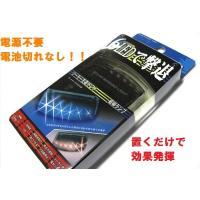 ・LED ダミー セキュリティライト  ・振動感知センサーによる6つの青いLEDランプの同時点灯点滅...