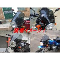 ■バイク用の風防スクリーン バイザー汎用品  ■丸目のネイキッド車であれば、多車種で装着可能な汎用の...