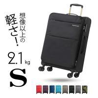 キャリーバッグ 小型 TSAロック(ダイアル式) 送料無料 旅行かばん キャリーケース スーツケース...