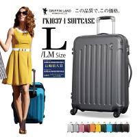 スーツケース 大型 軽量 送料無料 保証付 グリフィンシリーズ  世界基準施錠 TSAロック YKK...