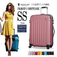 スーツケース 小型 機内持込可能 軽量 送料無料 保証付 グリフィンシリーズ 世界基準施錠 TSAロ...