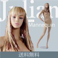 マネキン ジュリアン(FTJ-1W-J)  ウイッグ マネキン ジュリアンシリーズ ● 色: 小麦色...