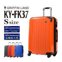 スーツケース 軽量 小型 グリフィンシリーズ KY-Fk37 S  鏡面仕上 世界基準施錠TSAロッ...