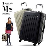 送料無料 中型スーツケース人気の超軽量スーツケース、フレーム式鏡面加工でTSAロック搭載 一年間修理...