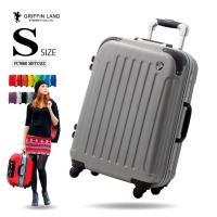 送料無料 小型スーツケース人気の超軽量スーツケース、フレーム式鏡面加工でTSAロック搭載 一年間修理...