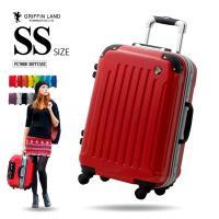 送料無料 小型スーツケース、機内持込可能、人気の超軽量スーツケース フレーム式鏡面加工でTSAロック...