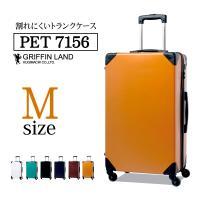 PET7156(M) ☆スーツケース 中型・・・70.5×43×24cm 3.8キロ (サイズはキャ...