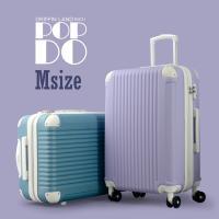 スーツケース Mサイズ 中型 軽量 約56L 拡張機能 人気 1年間保証 ファスナータイプ ハードケース  新生活 研修 国内・海外旅行