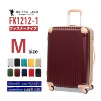 FK1212-1(M) ☆スーツケース 中型・・・66×46×26cm 4.4キロ (サイズはキャス...