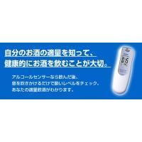 ◆アルコールセンサー・シルバー◆