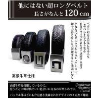 ◆紳士本革ベルト 超ロング4点セット◆
