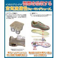 ◆楽TOV(とぶ)タウンシューズ22.5cm◆【送料無料】