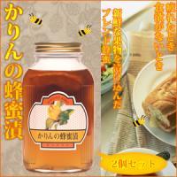蜜に新鮮な果物や果実を漬け込んで、蜂蜜との相乗効果で健康をお手伝い。蜂蜜の中に成分がエキスとして染み...