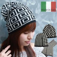 イタリア製 上質ニット帽 レディース 帽子 ニットキャップ  サイズ展開 フリーサイズ(約57-62...