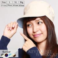 帽子 レディース UVカット  頭周り 高さ(平置き) つばの長さ   FREE57.5cm 約9c...