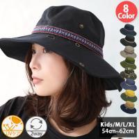 帽子 レディース UVカット 2WAYサファリハット   頭周り 高さ(平置き) つばの長さ   フ...