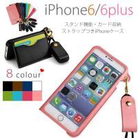 iPhone6/6s/6sプラス ネックストラップ付き レザーケース スマホケース iPhone6ケ...