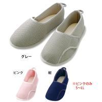 「こんな靴が欲しかった」その笑顔のために。 病院内で安心、安全、快適。 通気性が良いメッシュ素材とパ...