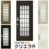 玄関ドア クリエラR 片開きドア 14型ランマ無 ドアクローザー付 LIXIL/TOSTEM アルミ...