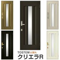 玄関ドア クリエラR 片開きドア 16型ランマ無 ドアクローザー付 LIXIL/TOSTEM アルミ...